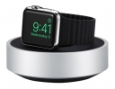 Just Mobile HoverDock™ 鋁質 Apple Watch 極簡立架