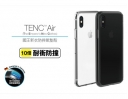 Just Mobile TENC Air for iPhone Xs / X 國王新衣氣墊抗摔保護殼