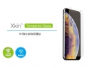 Just Mobile Xkin iPhone XS / X 強化玻璃保護貼
