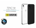 Just Mobile TENC Air for iPhone XR 國王新衣氣墊抗摔保護殼