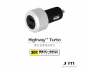 Just Mobile Highway Turbo  雙孔(USB-C + USB A) 鋁質極速車充